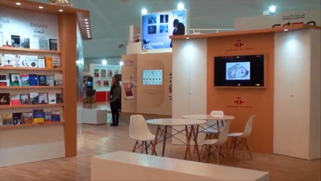 Spain at the International Book and Book Fair in Casablanca 2019| Youtube