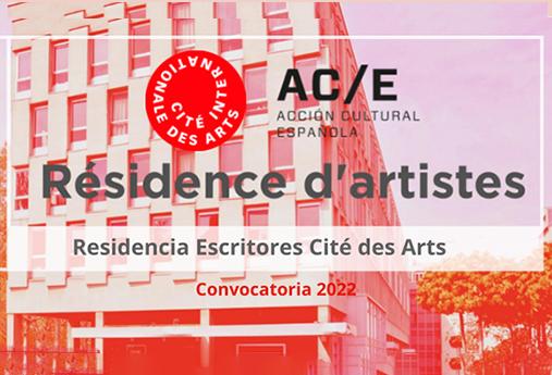 Residencia Cité